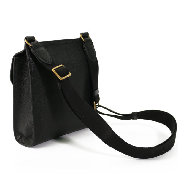 Small Classic Grain Bag black back